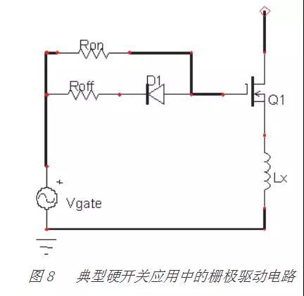 一文搞懂MOSFET与IGBT的本质区别2.jpg